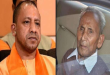 CM YOGI FATHER DIED