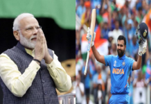 pm and rohit