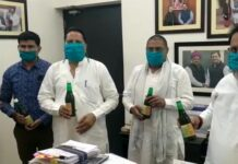 Dr. Raghu sharma launched Immunity booster bottle